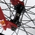 "SINNER FC RHD 20"" COMPLETE BIKE 2020 ROAD KILL (RED SPLATTER FADE)"
